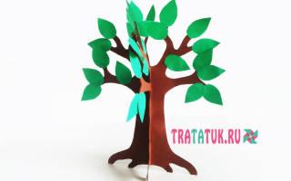 Дерево из цветной бумаги своими руками. Дерево из бумаги объемное