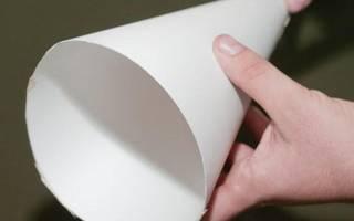 Как сделать конус из бумаги схема. Как сделать конус из бумаги для елки своими руками