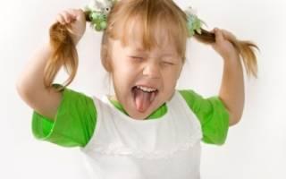 Как сделать так, чтобы дети слушались? Психология