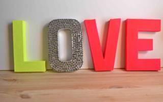 Как сделать объемные буквы своими руками