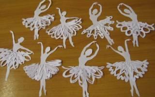 Снежинки балеринки из бумаги своими руками схемы. Как сделать балерину из бумаги
