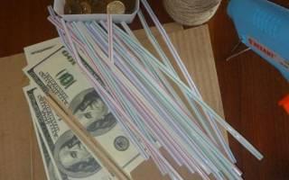 Денежный кораблик своими руками. Оригинальная картина из денег своими руками. Как сделать поделку из денег