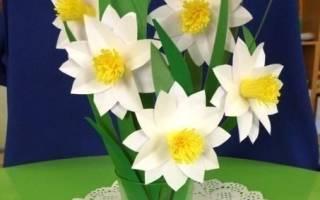 Нарцисс из бумаги своими руками аппликация средняя. Нарцисс из гофрированной бумаги своими руками
