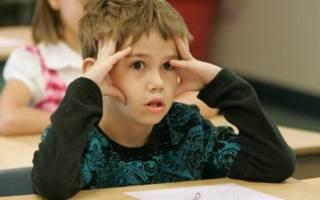 Как сделать так, чтобы ребенок тебя услышал? Новый учебный год: как сделать так, чтобы ребенок учился самостоятельно