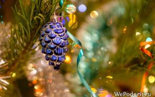 Подарок парню на Новый год своими руками: что подарить любимому мужчине? Сладкие подарки на Новый год своими руками. Недорогие и оригинальные подарки парню на Новый Год