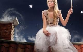 Новогодняя магия: как загадать желание так, чтобы оно сбылось. Как сделать так, чтобы новогодние желания сбывались