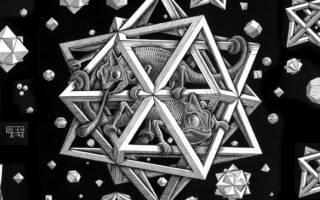 Фигура из 12 пятиугольников. Оригами: как сделать додекаэдр из бумаги