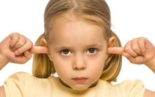 Как сделать так, чтобы дети слушались? Как сделать, чтобы ребенок вас слушался