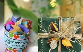 Что подарить мамуле. Как сделать подарок маме, бабушке и сестре своими руками