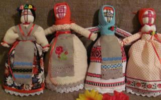 Все о куклах мотанках. Особенности изготовления куклы-мотанки: как сделать оберег, виды, значение