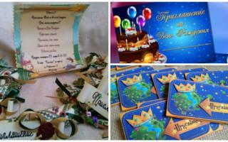 Готовые пригласительные на день рождения. Как сделать пригласительные открытки на детский день рождения своими руками