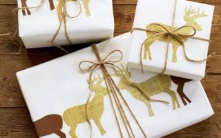 Как самому упаковать коробку в недорогую подарочную бумагу. Оригинальная упаковка подарков своими руками