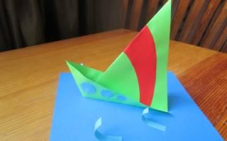 Бумажный кораблик своими руками. Аппликация парусный корабль