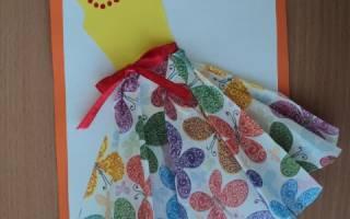 Открытка девушке на 8 марта своими руками. Открытка-платье: оригами и с салфеткой. Рисуем поэтапно подарок для любимых мам с малышами дома