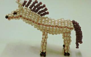 Объемная лошадь из бисера. Как сделать лошадь из бисера