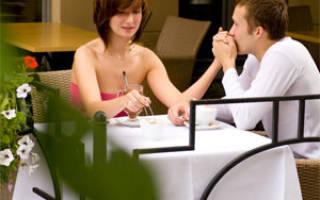 Как сделать предложение девушке. Чтобы она сказала «Да!», или Как сделать предложение девушке красиво