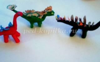 Динозавр из пластилина своими руками поэтапно. Как слепить динозавра из пластилина