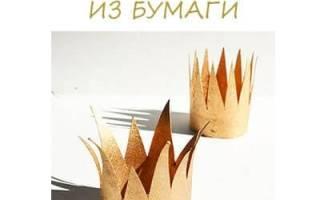 Короны своими руками. Как можно из ничего сделать чудо (картон, проволока, бисер, кружево и ферт): творческая эволюция. Корона из бумаги своими руками с шаблоном и фото
