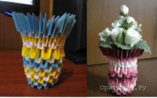 Как сделать вазу из модулей схема сборки. Как сделать вазу из модулей? Для этой модели понадобятся