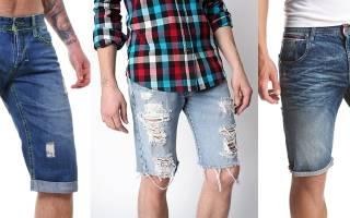 Как укоротить джинсы без швейной машинки. Как обрезать джинсы под шорты женские и мужские? Как сделать из джинс модные шорты с подворотом и рваные