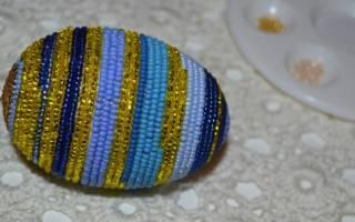 Как сделать пасхальное яйцо из бисера схема. Пасхальные яйца из бисера! Схемы плетения для начинающих