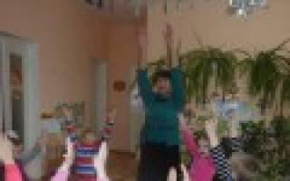 Занятия с детьми 5 6. Чудесные мгновения совместного познания. Как сделать занятие интересным для ребёнка