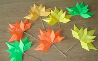 Листья клена своими руками сгибанием из бумаги. Кленовый лист из бумаги по шаблонам и схемам оригами. Листья из бумаги своими руками
