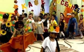 Костюм на Осенний бал своими руками для девочки и мальчика в детский сад или школу. Представление осеннего костюма и защита. Наши дети в школе и дома: мастерим костюмы на осенний бал своими руками