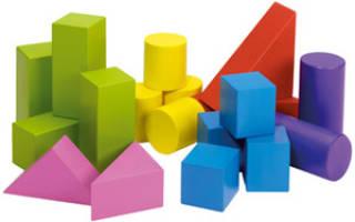 Фигуры из бумаги квадрат треугольник с размерами. Как сделать фигуры из бумаги
