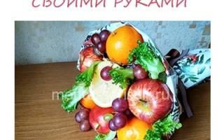Букеты из фруктов своими руками для начинающих. Как сделать фруктовый букет своими руками