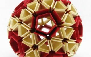 Как сделать шар из оригами. Чудо из бумаги — шар оригами. Как сделать новогодний шар из бумаги