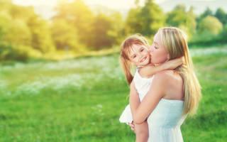 Глен доман как сделать ребенка физически совершенным. Книга Как сделать своего ребенка физически совершенным. С рождения до шести лет» (официальный перевод Домана)