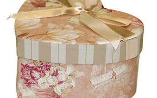 Как сделать подарочные коробочки. Как сделать коробку из картона. Подарок на день рождения