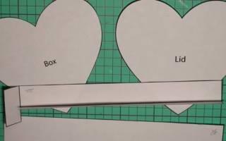 Маленькие коробочки своими руками схемы из бумаги. Как сделать коробку из картона