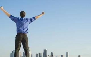 Как сделать парня успешным. Что должна делать женщина, чтоб вдохновлять мужчину на успех