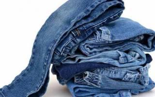 Как сделать джинсы на 2 размера меньше. Как правильно сварить джинсы, чтобы они уменьшились? Сушка джинсовых брюк: правила и особенности