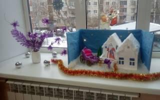 Новогодний домик из картона своими руками. Костюм и атрибуты деда мороза своими руками