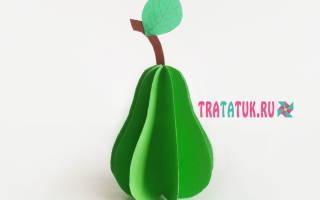 Как сделать объемные фрукты из бумаги. Объемные фрукты из бумаги