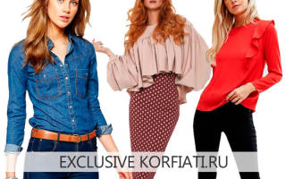Модная блузка своими руками выкройки. Кофты из разного материала. Соединение рукавов с изделием