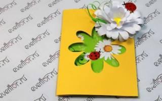 Простые открытки на день матери своими руками. Подарок маме своими руками — оригинальные сюрпризы на День Матери