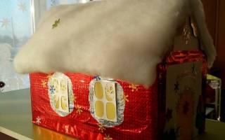 Как делать новогодние домики своими руками. Новогодний домик из картона. Делаем сами. Новогодний домик из коробки и прочих подручных материалов своими руками