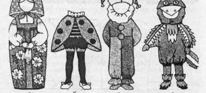 Карнавальный костюм своими руками. Новогодние костюмы для мальчиков своими руками – интересные и простые решения. Как сшить новогодний костюм для мальчика своими руками