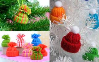 Новогодние шапочки из ниток на елку. Елочная игрушка шапочка из ниток своими руками