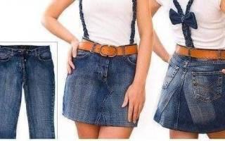 Перешить джинсовую юбку своими руками. Как сделать юбку из старых джинсов своими руками