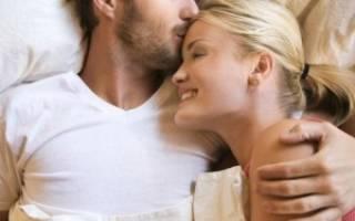 Как сделать чтобы жена простила измену. Как после измены помириться с женой