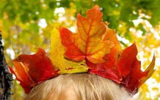 Как сделать корону из листьев своими руками. Корона из осенних листьев своими руками. Мастер-класс с фото. Изготовление короны для Снежной королевы из фетра или фоамирана