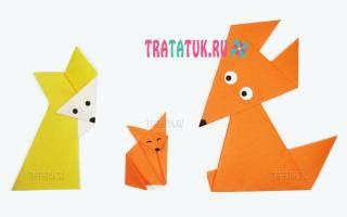 Лиса-оригами: мастер-класс по сборке. Как просто сделать лисичку из бумаги своими руками поэтапно